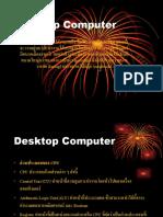 SPC Wikipedia | Computer Architecture | Office Equipment