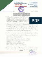 DV - CEN 01 of 2015.pdf
