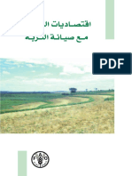 The economics of conservation agriculture ECONOMY