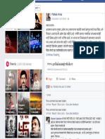 Pathak Anna Pune
