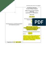 Diplom s Prilozheniem_ENG