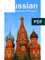 Russian 101 Common Phrases - Facebook Com LibraryofHIL