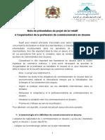 Avp_loi_46.15_Fr