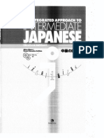 75100738-An-Integrated-Approach-to-Intermediate-Japanese.pdf