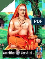 Amrithavarshini Pallavi 28