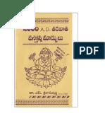 292588495-2000-Ad-Changes.pdf
