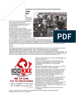 Siebzig Jahre seit der Gründung der DSE