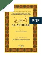 «Al-Akhdari» Avec Son Commentaire