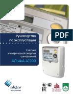 Manual_A1700.pdf