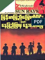 The Sun Rays Vol 1 No 128.pdf