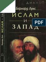 luis_bernard_islam_i_zapad.pdf