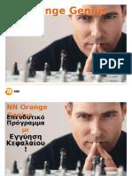 NN Orange Genius