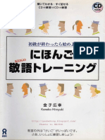 Nihongo Keigo Toreeningu.pdf