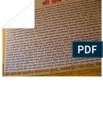 History of Baneshwar Temple Pune