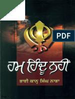 Ham Hindu Nahin Bhai Kahan Singh Nabha Punjabi