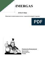 Eolo Mini, Руководство Пользователя, Монтажник, Пользователь, Техник