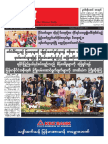 The Mirror Daily_ 20 December 2016 Newpapers.pdf
