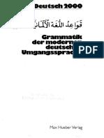 Arabisch - قواعد اللغة الألمانية الحديثة - Grammatik der modernen deutschen Umgangssprache.pdf