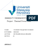 Thermo Thaqif (Rewritten)