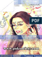 Aanchal Digest January 2016 Paksociety Pdf