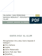 Falsafah Dan Pemikiran Bahasa Menurut Perspektif Islam