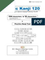 Basic Kanji 120