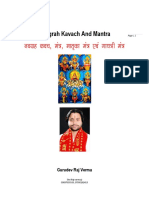 Navagraha Puja [Navagraha Gayatri Mantra, Navagraha kavacham, Navagraha  Matrika Mantra]