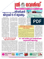 Christian World Kraisthava Ezhuthupura Pathram December 2016