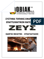 Zeus Www.pyronick.gr