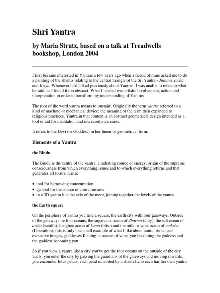 Shri Yantra 3 | Devi | Tantra
