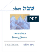 Morning Siddur 2009 Final Forward 1