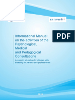 Manual on the work of PMPC in Kyrgyzstan