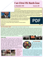 chritsmas 2016 newsletter