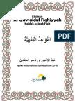 qawaid.pdf
