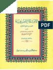 tashrif.pdf