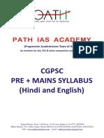 CGPSC_PRE+MAINS SYLLABUS