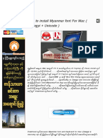 How to install Myanmar font For Mac ( Zaywgyi + Unicode ) | gClouds