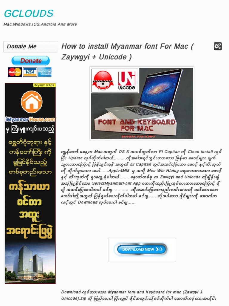 How to install Myanmar font For Mac ( Zaywgyi + Unicode