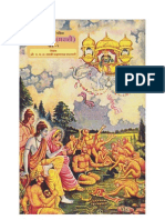 मानस गूढार्थ चंद्रिका - उत्तरकाण्ड (मराठी) - खण्ड २ रा