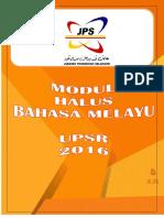 Modul Bahasa Melayu Upsr 2016