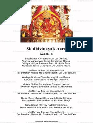 Siddhivinayak Aarti Lyrics Pdf