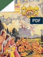 मानस गूढार्थ चंद्रिका - लंकाकाण्ड (मराठी) - खण्ड २ रा