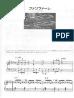 7591528-Victory-Fanfare.pdf