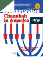 Jewish Standard, December 23, 2016