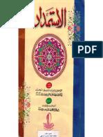Al Istamdad New Edition 2011 by Immam Ahmed Raza