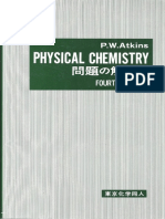 Solution Manual for Physical Chemistry 4th Edition