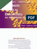 83098.pdf
