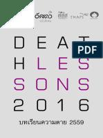 death-lessons-2016_0.pdf