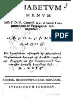 Alphabetum Armenum Iussu S D N Gregorij
