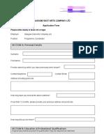 GEAC Programme Coordinator Application Form 2016